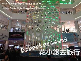 釜山樂天百貨音樂噴泉