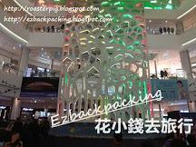 釜山樂天百貨音樂噴泉新表演時間