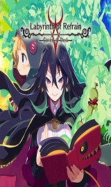 image - Labyrinth of Refrain Coven of Dusk Update v20180926-CODEX