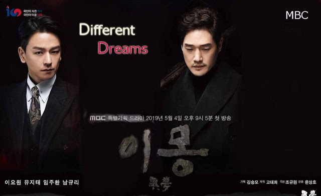 Sinopsis Drama Different Dreams