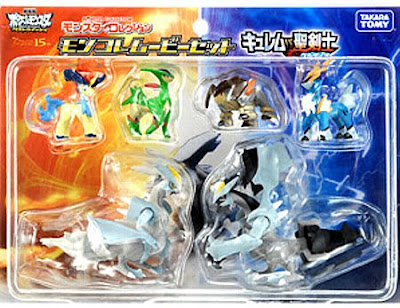 Keldeo figure Ordinary Form Takara Tomy Monster Collection 2012 Kyurem movie set