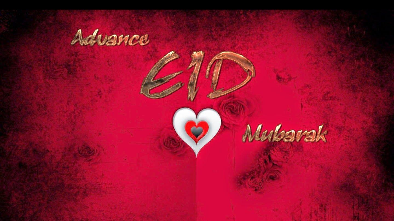 Eid mubarak 2018 wishes for lover eid mubarak 2018 happy eid 2018 it is eid hum deedar e chand karenge tumhein dekhar kyunki tum hola ho wo jisne roshan kiya hai jahan humar satisfied ramadan the most charming wife in m4hsunfo