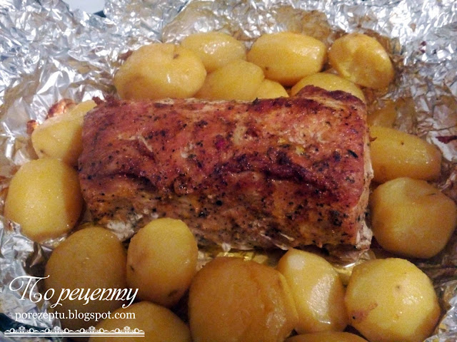 Корейка свиная в фольге с картофелем