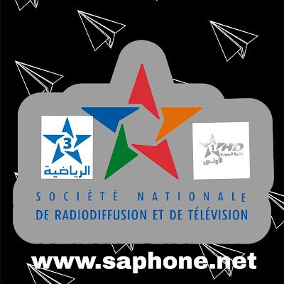 Fréquences de chaînes télévisées marocaines : Al Aoula HD, Almaghribia HD, Arryadia ... Télé Maroc