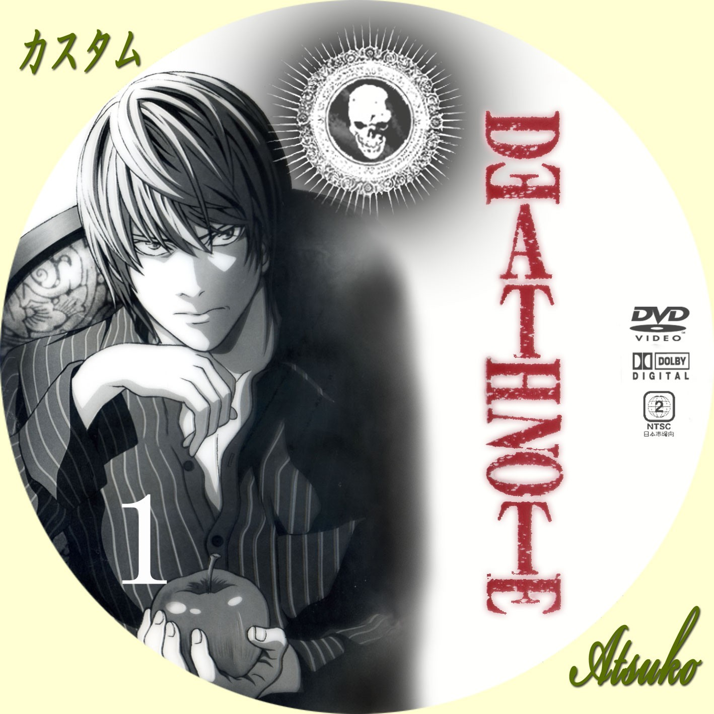 DVD COVERS AND LABELS: Death Note Vol 1