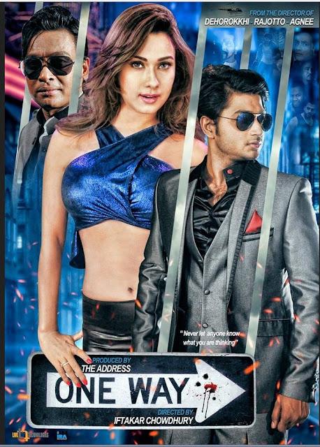 One Way (2017) Bangla Movie Full HDRip 720p Download