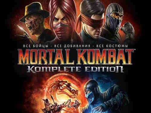 Mortal Kombat Komplete Edition Game Free Download