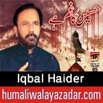 http://www.humaliwalayazadar.com/2016/10/iqbal-haider-nohay-2017.html