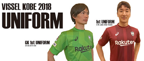 1b4ebdb9f50 Vissel Kobe 2018 kit home away Asics J-League