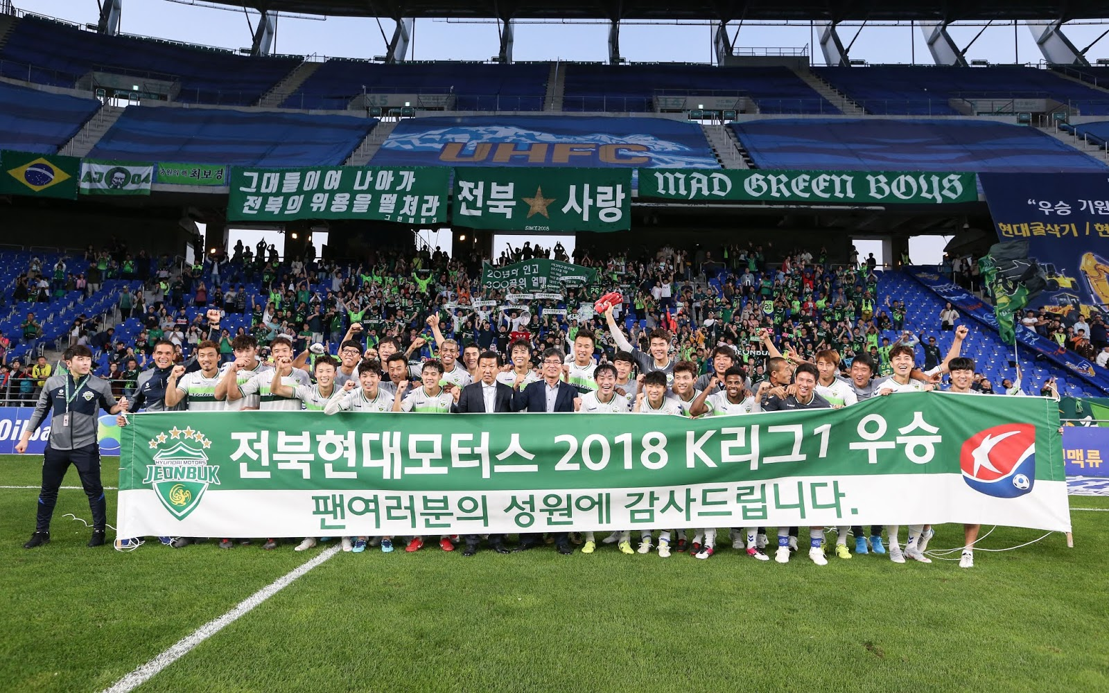 Jeonbuk Hyundai Motors Claim Sixth K League 1 Title