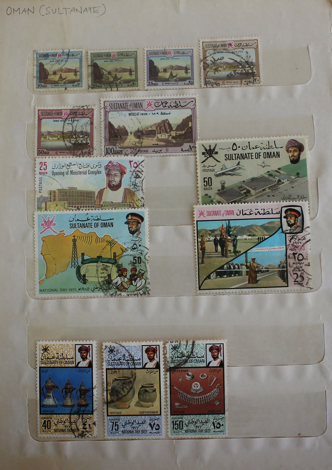 1994 Middle East Sultanate Of Oman 3 Stamps Omani Costumes Oman
