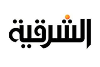 Al Sharqiya HD frequency on Nilesat