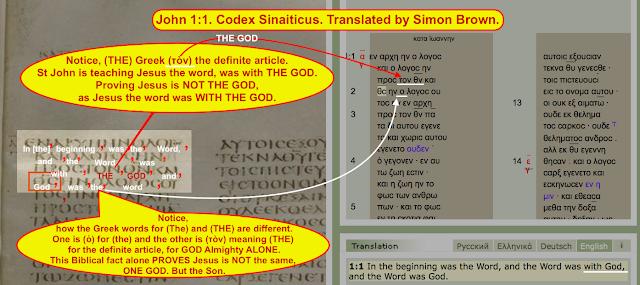 John 1:1. Codex Sinaiticus. Translated by Simon Brown.