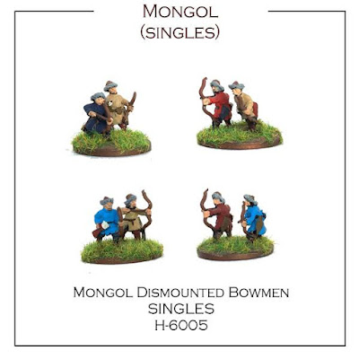 H-6005 Dismounted Single Mongol Bowmen picture 1
