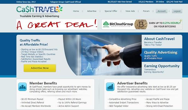 شرح موقع cash travel لربح 20 دولار يوميا للمبتدئين