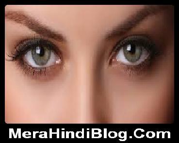 आंखों से पहचानिये स्त्री का स्वभाव - Identify the Woman with Eyes