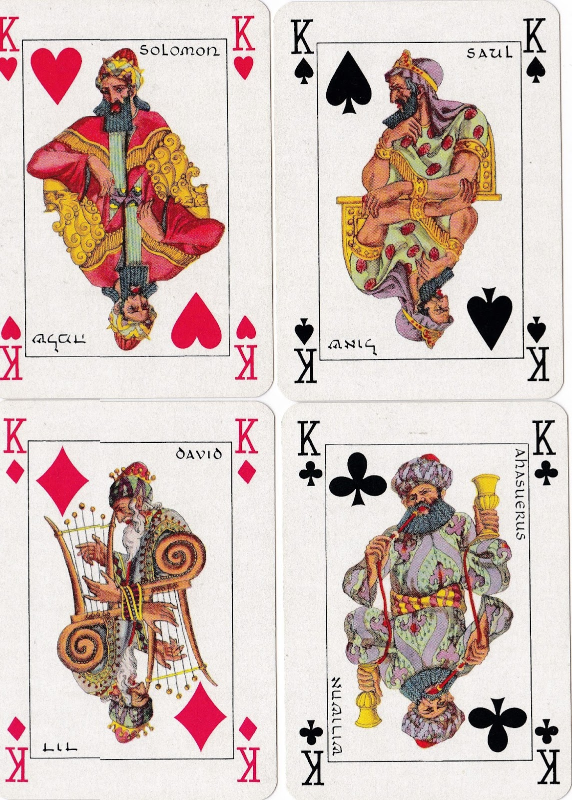 Peter G. Shilston's Blog: Playing Cards, Part 4: Colourful