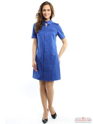 vestidos color azul manga corta