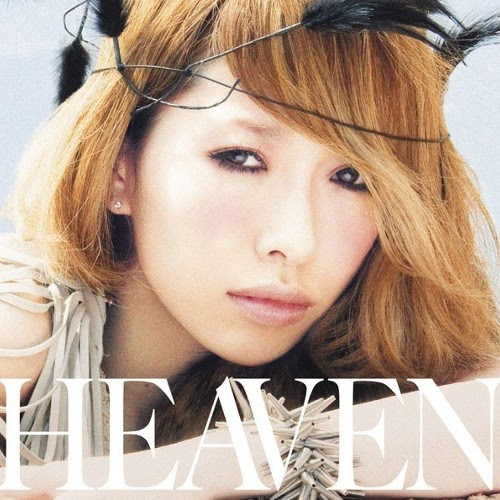 Kato Miliyah HEAVEN rar, flac, zip, mp3, aac, hires