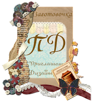http://zagotovo4ka.blogspot.ru/2015/05/blog-post_55.html