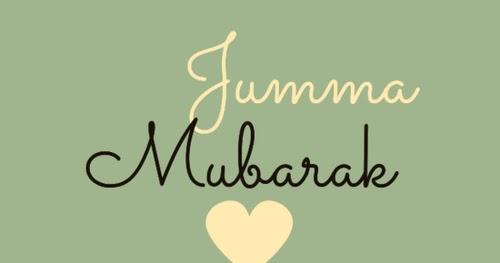 Jumma Mubarak DP : DP For Facebook Whatsapp And Instagram Of Jumma