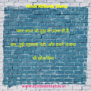 hindi attitude status on bricks wall