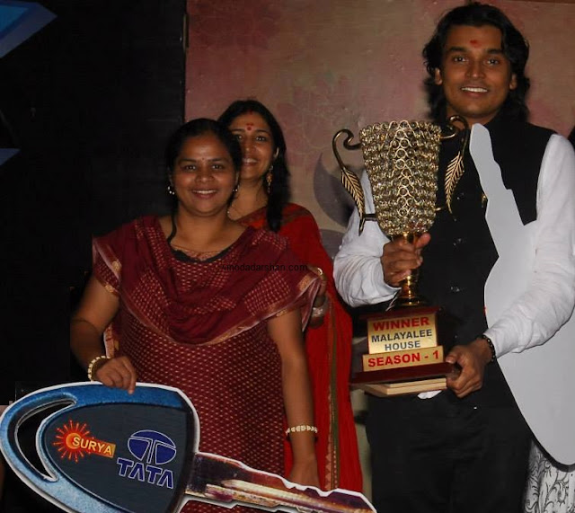 Winner of Malayalee House grand finale on Surya TV - Rahul Easwar (Winner), Sindhu Joy (first runner up)