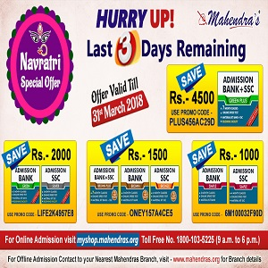 HURRY UP !! Last 3 Days Remaining For The Mahendras Navratri Special Offer