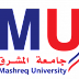 تكاليف الدراسة في جامعة المشرق Mashreq University - تكاليف الدراسة في السودان
