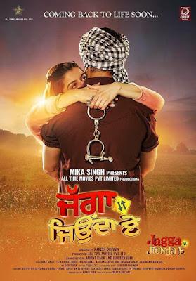 Jagga Jiunda E (2018) Punjabi 720p WEB-DL 950MB