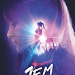 Sinopsis Film Jem and the Holograms (2015)
