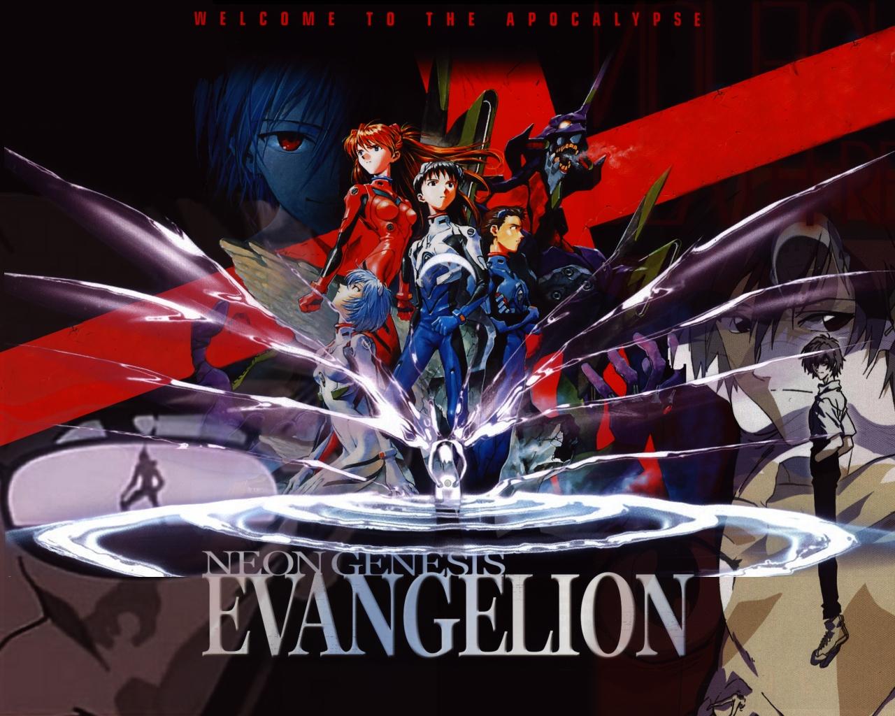 Ver Evangelion Online