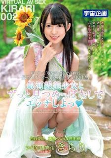 MDTM-422 Kirari Sena Idol Student Pretty Girl