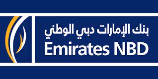 وظائف شاغرة فى بنك الإمارات دبي الوطني فى مصر 2021