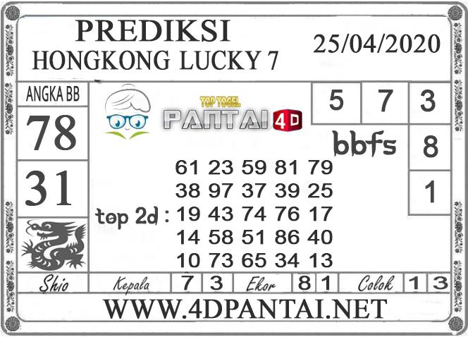 PREDIKSI TOGEL HONGKONG LUCKY 7 PANTAI4D 25 APRIL 2020