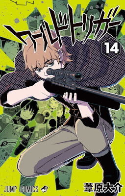 ワールドトリガー 第01-14巻 [World Trigger vol 01-14] rar free download updated daily