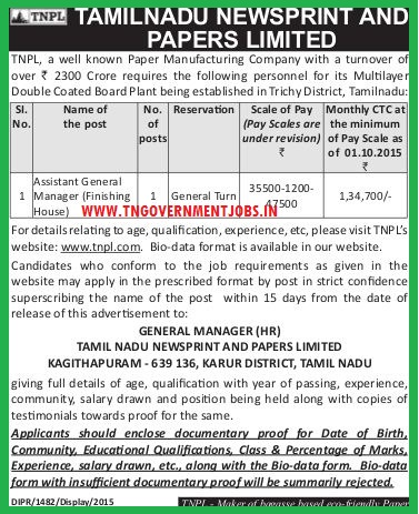 Applications are invited for AGM Post in TNPL Trichy Plant