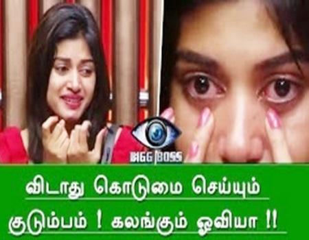 Bigg Boss Tamil | Oviya Cry