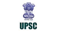 UPSE Recruitment CMS Exam 2018