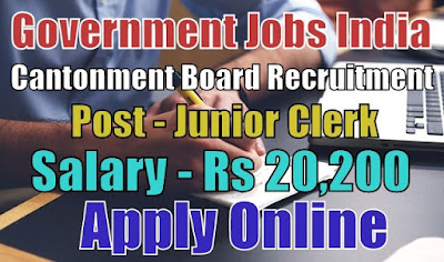 Cantonment Board Recruitment 2017 Nainital
