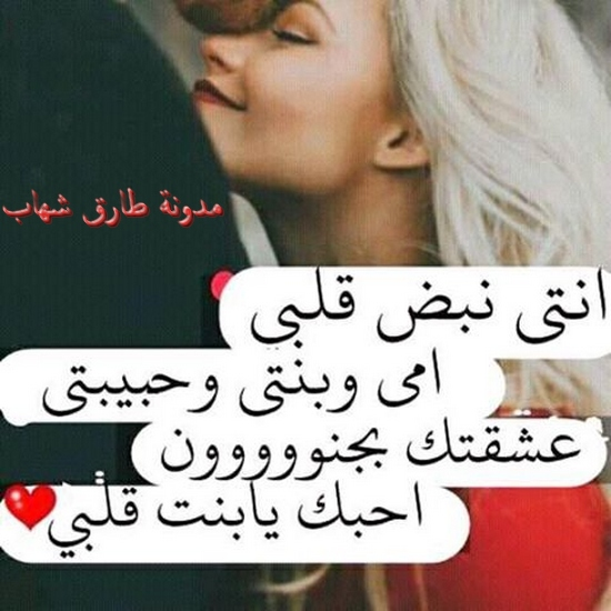 عشقى هو انتى حلمى هو انتى حبى هو انتى منايا هو انتى