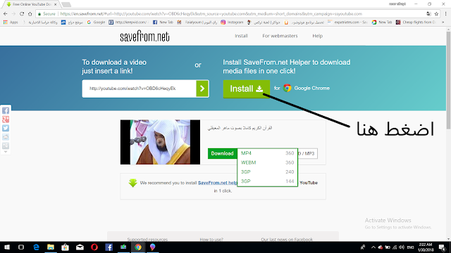 Untitled - احفظ فيديوهات اليوتيوب بدون استعمال برامج