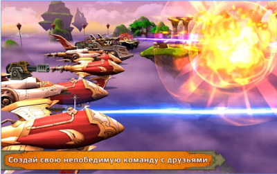 Sky to Fly: Battle Arena MOD APK, Sky to Fly: Battle Arena APK