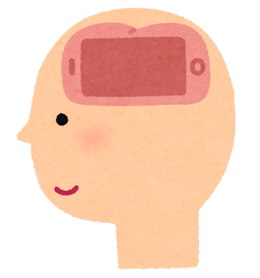 スマホの形をした脳のイラスト