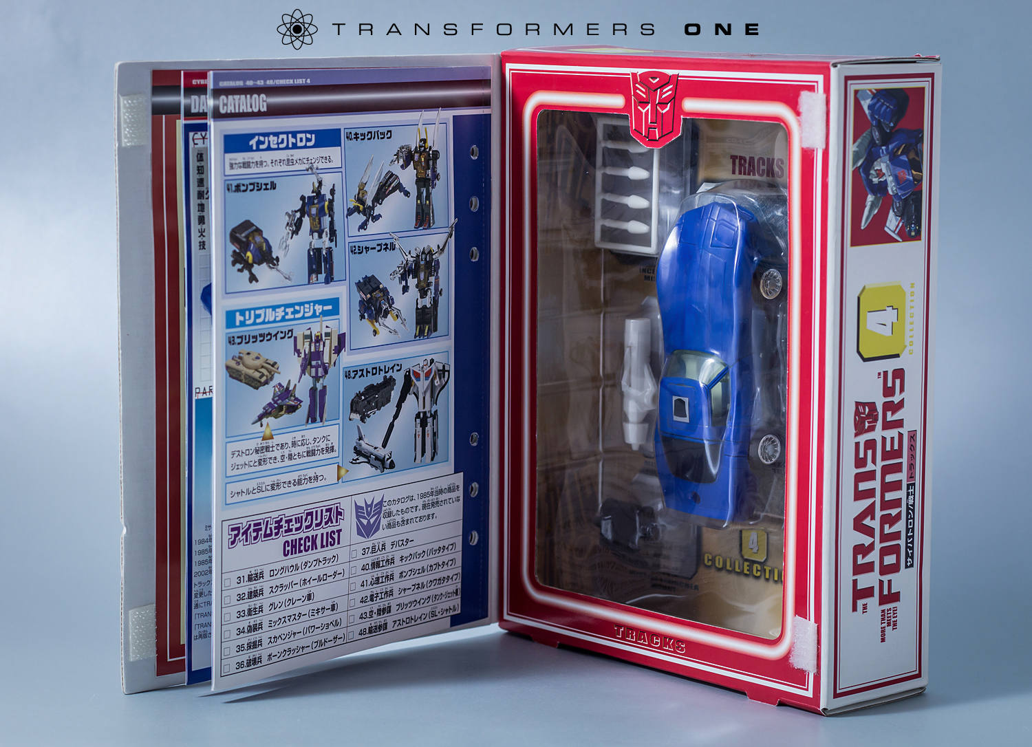 Square One: The Mysterious G1 Tracks Stickers