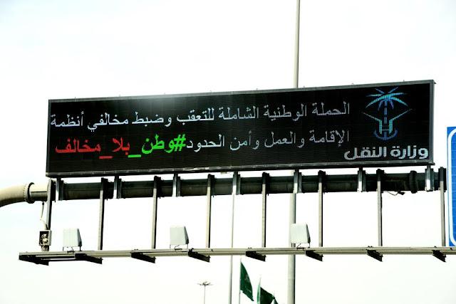 وزارة النقل تتوعّد مقاوليها المخالفين لأنظمة الإقامة والعمل