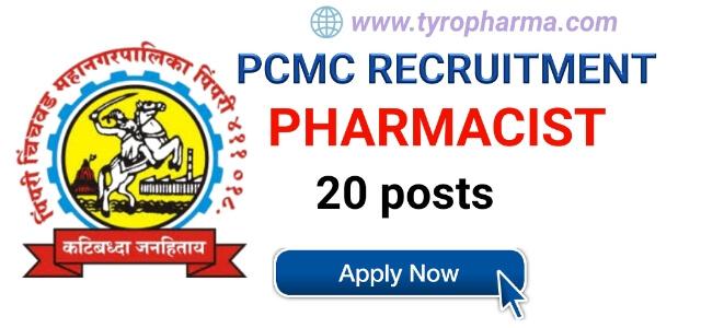 Pimpri Chinchwad Municipal Corporation (PCMC) Recruitment 2019 | 20 Pharmacist Post in Government Hospital