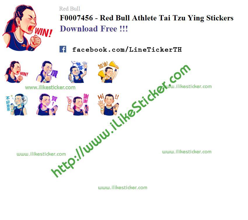 Red Bull Athlete Tai Tzu Ying Stickers