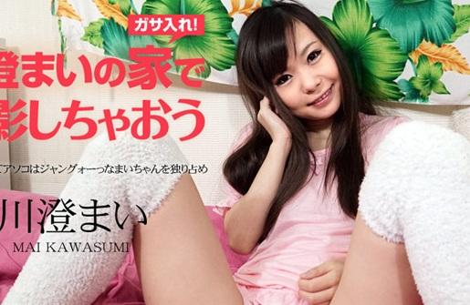 Watch Mai Kawasumi 022516 104