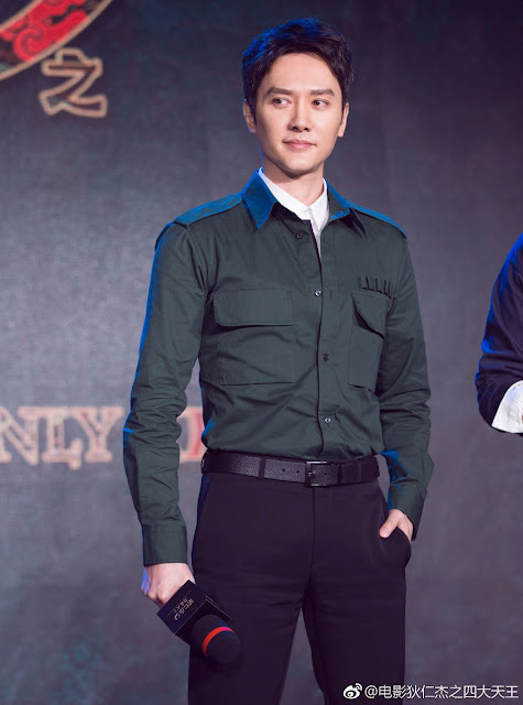Detective Dee 3 The Four Heavenly Kings Presscon Feng Shaofeng